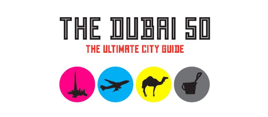 The Dubai 50